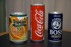 Various cans...